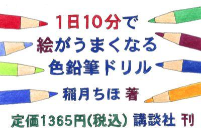 110-1.jpg